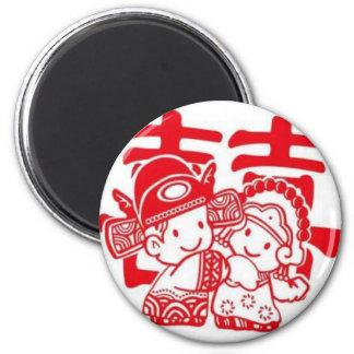 Chinese-wedding accesories 6 cm round magnet
