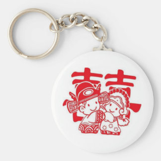 Chinese-wedding accesories basic round button key ring