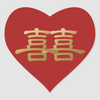 Chinese Wedding Double Happiness Red Gift Tag Heart Sticker