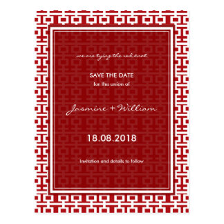 Chinese Wedding Double Happiness Save The Date Postcard