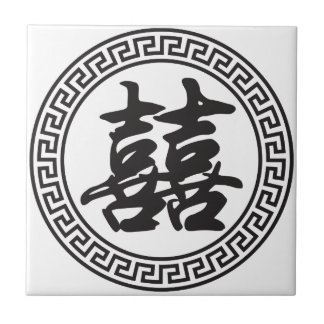 Chinese Wedding Double Happiness Symbol Ceramic Tile