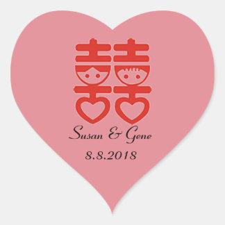 Chinese Wedding Heart Stickers