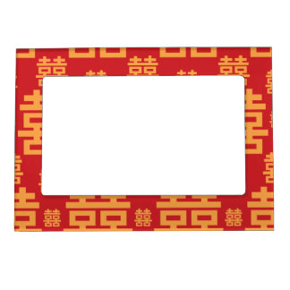 Chinese Wedding or Engagement Double Happiness Picture Frame Magnet