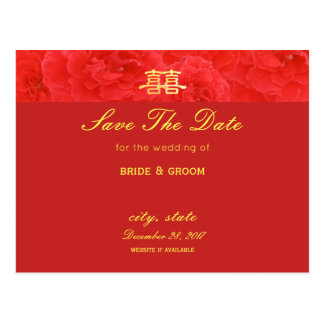 Chinese Wedding Romantic Red Rose Save The Date Postcard
