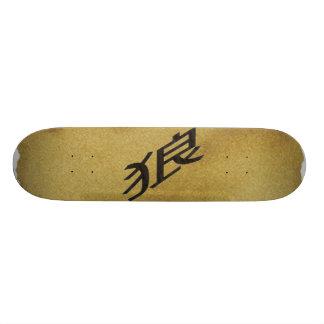chinese wolf custom skateboard