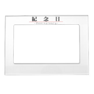 Chinese word for Anniversary 10286_3.pdf Magnetic Photo Frame