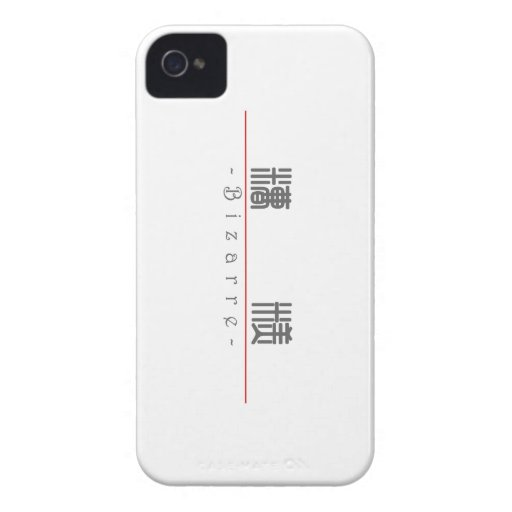 Chinese word for Bizarre 10075_0.pdf Blackberry Case