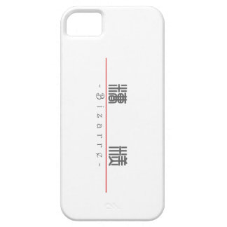 Chinese word for Bizarre 10075_0 pdf iPhone 5 Cases