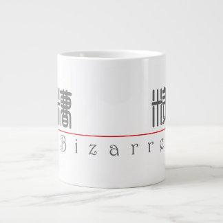 Chinese word for Bizarre 10075_0.pdf Jumbo Mug