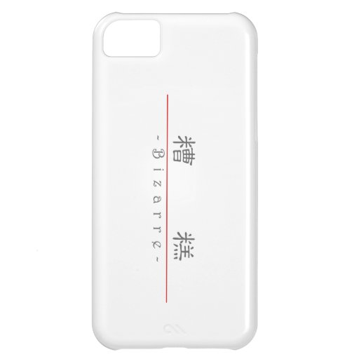 Chinese word for Bizarre 10075_2.pdf iPhone 5C Cases