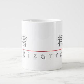 Chinese word for Bizarre 10075_2.pdf Jumbo Mug