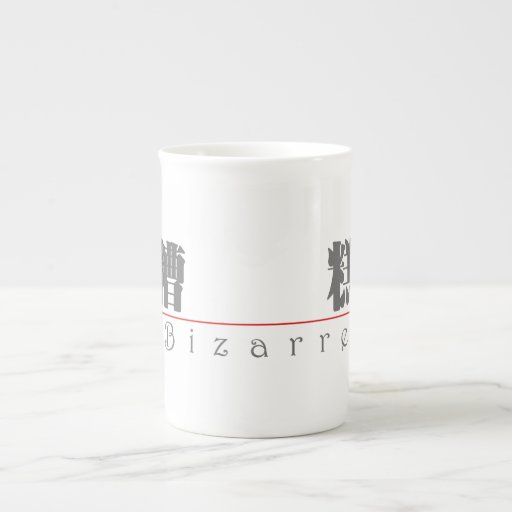 Chinese word for Bizarre 10075_3.pdf Porcelain Mugs