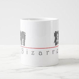 Chinese word for Bizarre 10075_3.pdf Jumbo Mug