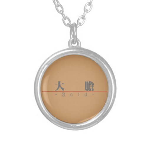 Chinese word for Bold 10274_3.pdf Pendant