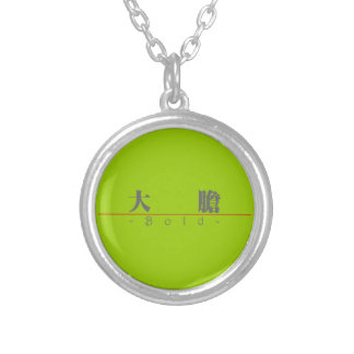 Chinese word for Bold 10274_3 pdf Personalized Necklace