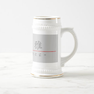 Chinese word for Elegance 10240_1.pdf Mugs
