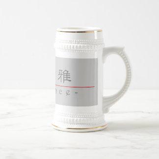 Chinese word for Elegance 10240_2.pdf Mug