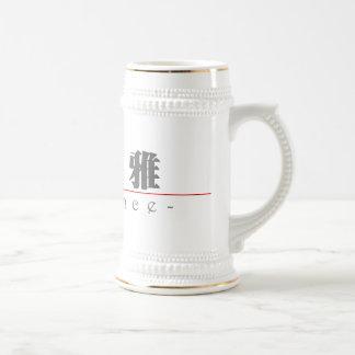 Chinese word for Elegance 10240_3.pdf Coffee Mugs