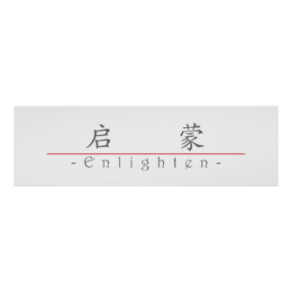 Chinese word for Enlighten 10330_1.pdf Print