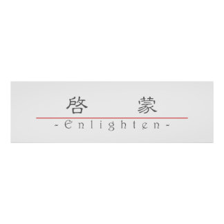 Chinese word for Enlighten 10330_2 pdf Posters