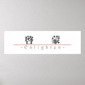 Chinese word for Enlighten 10330_3 pdf Print