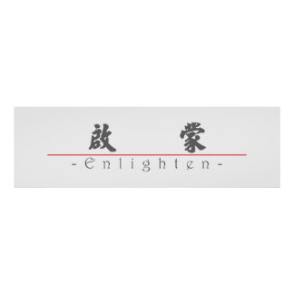 Chinese word for Enlighten 10330_4.pdf Poster