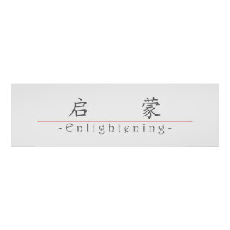 Chinese word for Enlightening 10331_1 pdf Poster