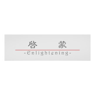Chinese word for Enlightening 10331_2 pdf Poster