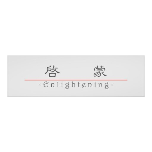 Chinese word for Enlightening 10331_2.pdf Poster
