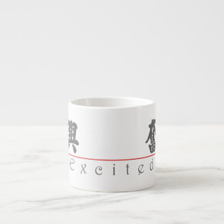 Chinese word for Excited 10031_4.pdf Espresso Mug