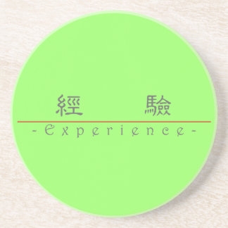 Chinese word for Experience 10156_2 pdf Beverage Coaster