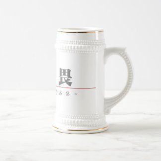 Chinese word for Fearless 10320_3.pdf Mug