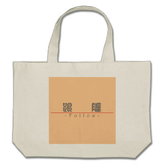 Chinese word for Follow 10255_0.pdf Tote Bags
