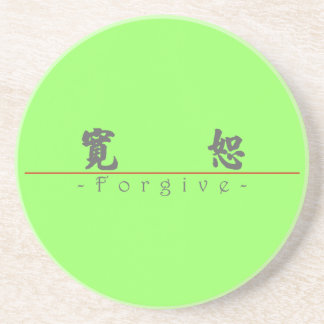 Chinese word for Forgive 10312_4.pdf Drink Coaster