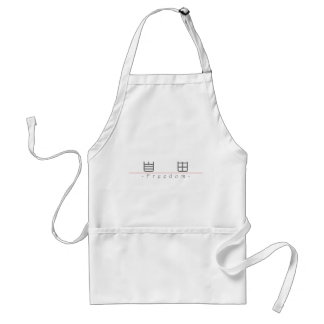 Chinese word for Freedom 10309_0.pdf Apron