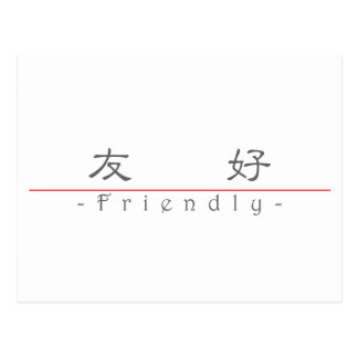 Chinese word for Friendly 10051_2.pdf Postcard