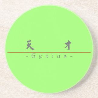 Chinese word for Genius 10367_5 pdf Drink Coasters