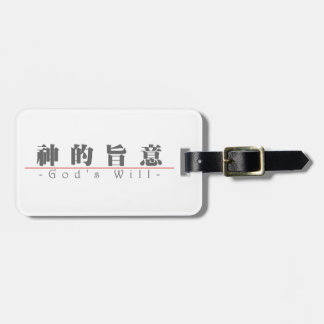Chinese word for God s Will 10250_3 pdf Bag Tags