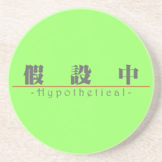 Chinese word for Hypothetical 10387_3.pdf Beverage Coaster