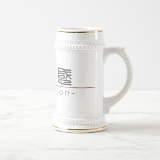Chinese word for Inspiration 10298_0.pdf Coffee Mugs