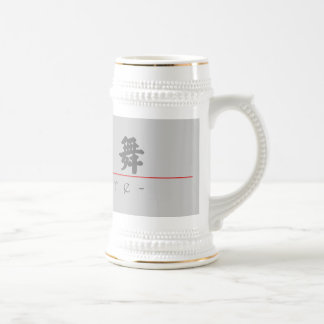 Chinese word for Inspire 10300_4 pdf Coffee Mug