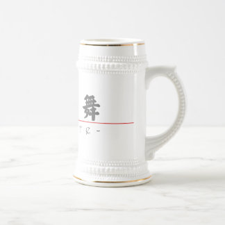 Chinese word for Inspire 10300_4.pdf Mugs