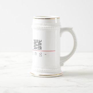 Chinese word for Inspiring 10299_0.pdf Coffee Mugs