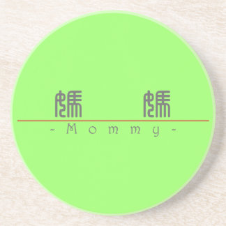 Chinese word for Mommy 10129_0 pdf Drink Coasters