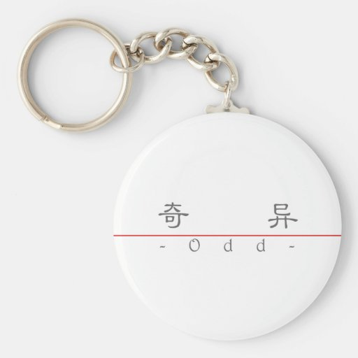 Chinese word for Odd 10076_2.pdf Key Chains