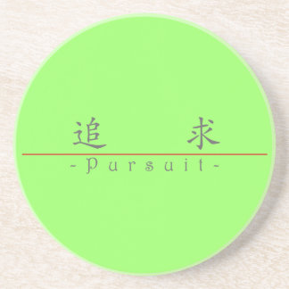 Chinese word for Pursuit 10126_1 pdf Drink Coaster