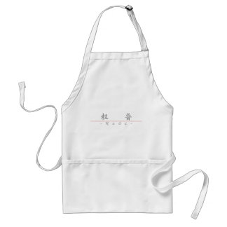 Chinese word for Rude 10054_1.pdf Aprons
