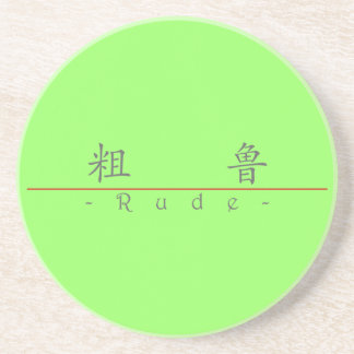 Chinese word for Rude 10054_1.pdf Coaster