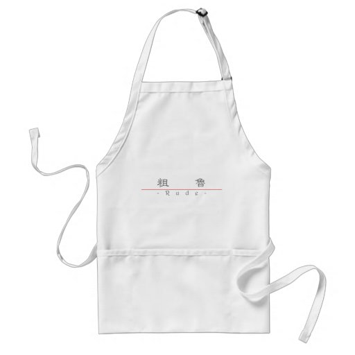 Chinese word for Rude 10054_2.pdf Apron