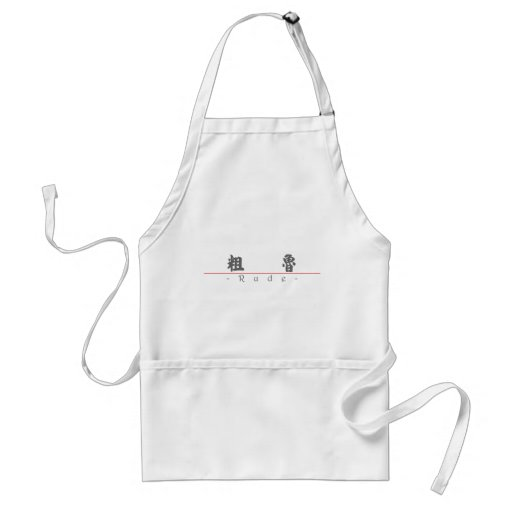 Chinese word for Rude 10054_4.pdf Aprons